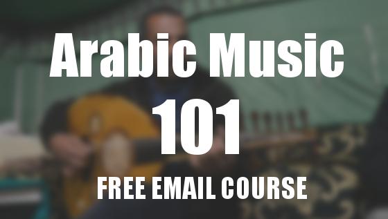 learn arabic music
