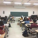 learn oud japan