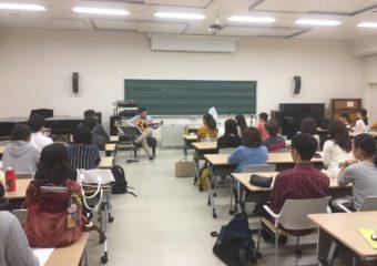 Teaching Oud in Japan
